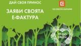 """Засаждат 64 дървета в парк """"Възраждане"""" в столицата"""