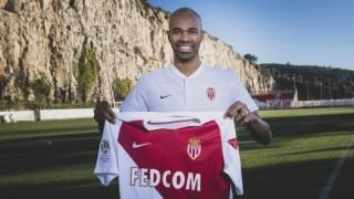 Монако даде 1,2 млн. евро за 36-годишен защитник