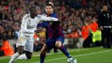 Меси уволнява директор в Барселона?