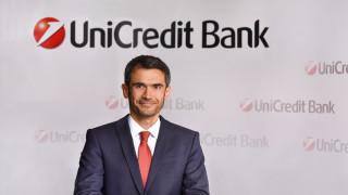 Българин поема корпоративното банкиране на UniCredit в Сърбия