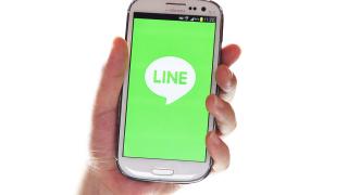 Yahoo Japan и Line сливат бизнесите си в нов онлайн гигант