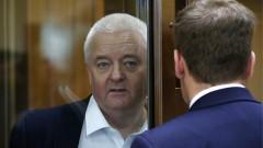 Русия хвърля норвежец в затвора за шпиониране на подводници