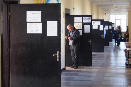 България след местния вот