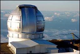 Монтират телескоп в Шумен
