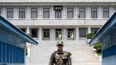 Войник от КНДР избяга в Южна Корея през демилитаризираната зона