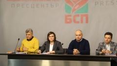 БСП искат да чуят Борисов за тол системата и неговия подпис