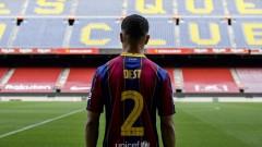 Барселона обяви трансфера на Сержиньо Дест