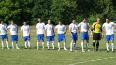 Светкавица - най-бедният отбор в Европа
