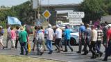 Русенските енергетици местят протеста си в София