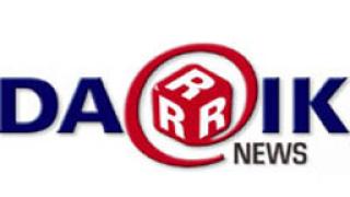 Darik Web е най-новият новинарски интернет проект