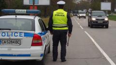 24 часа строг контрол над скоростта прилага Пътната полиция