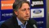 Иво Тонев обяви новия председател на УС на Левски