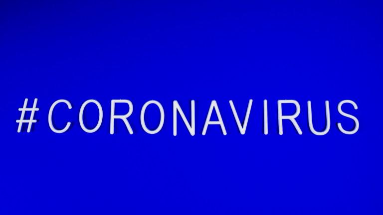 "Резултат с изображение за ""фейсбук и коронавирус"""