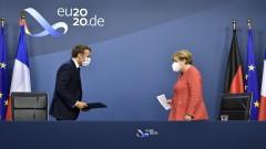 Евролидерите със споразумение след исторически маратон