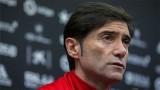 Марселиньо: Всички отбори са аутсайдери срещу Барса, дори и без Меси в състава на каталунците