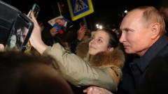 Русия успешно тества своя Рунет, алтернатива на Интернет и е готова да реагира