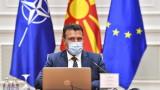 Зоран Заев гледа към гръцки енергийни проекти