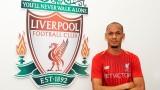 Покупка на Ливърпул критикува Челси за трансфер