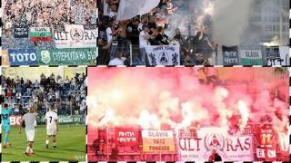 "Славистите се надъхват за битка: Да подкрепим младите ни ""лъвчета""!"