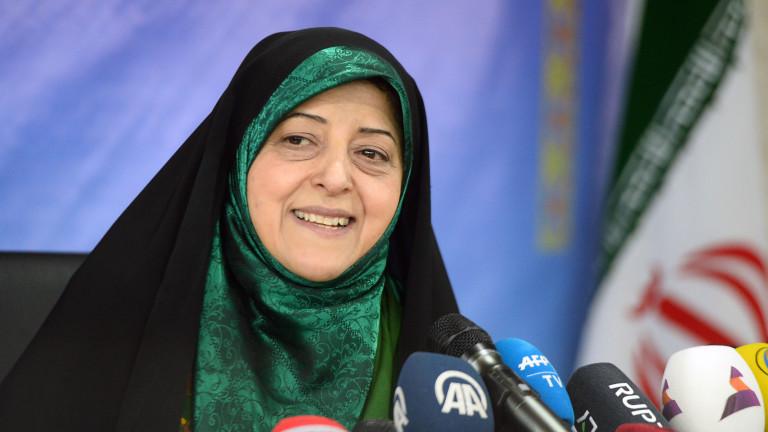 Вицепрезидентът на Иран Масумех Ебтекар е с коронавирус, съобщава АП,