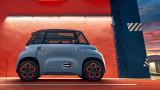 Citroen, Ami One Concept и ще можем ли да караме EV кола за 20 евро на месец