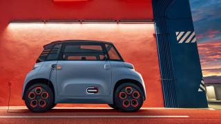 Citroen пуска EV модели за 20 евро на месец
