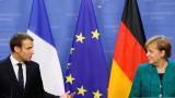 Европа отново показа колко е крехка