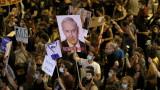 Пореден протест в Израел, въпреки забраните за демонстрации