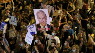 Многохилядни протести срещу Нетаняху и днес