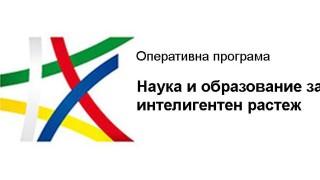 Правителството прие действия за размразяване на европарите за наука