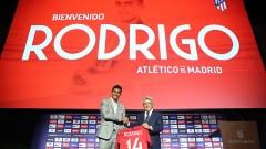 Атлетико (Мадрид) представи Родри