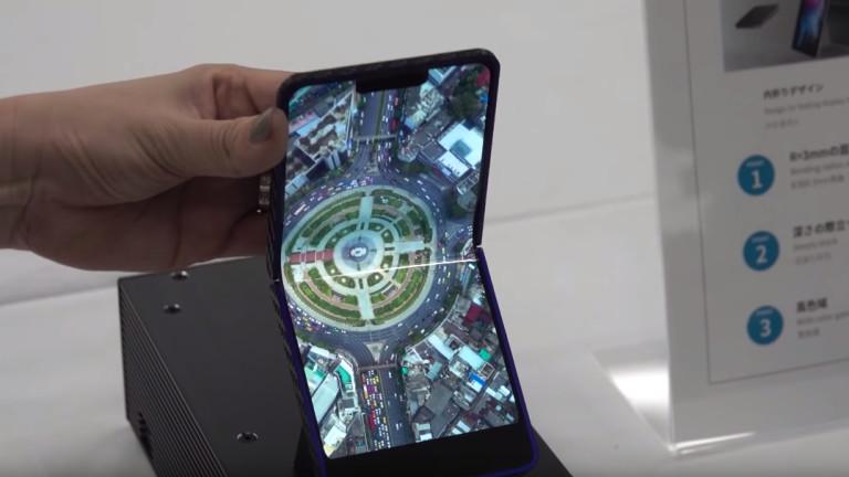 Снимка: Sharp показа сгъваемия си смартфон
