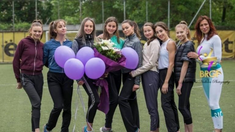 Националният ансамбъл по художествена гимнастика направи първа тренировка след края
