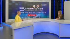 COVID-19 засегна най-силно наемите в Пловдив и Стара Загора, отчетоха експерти по време на онлайн дискусия на Imoti.net