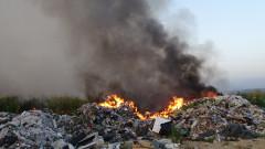 Сметището край Свищов пламна за трети път