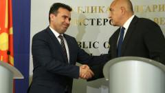 Борисов към Заев: Винаги сме готови да помогнем на най-близките си съседи