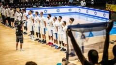 Младите баскетболисти на Израел грабнаха Европейската титла