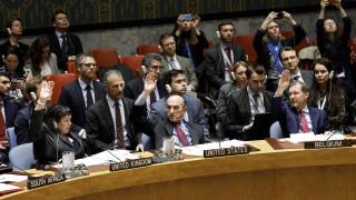 Съветът за сигурност с видеоконференция за Близкия изток