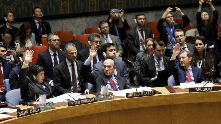Съветът за сигурност на Организацията на обединените нации в понеделник