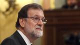Мариано Рахой падна от власт, социалистите поемат управлението в Испания