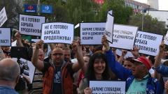 Активисти от Сърбия организирали протестите в Македония