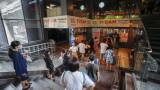Икономиката на Тайланд се сви за пръв път от 2014-а