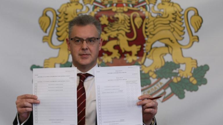 Александър Андреев: Отбелязвате водача на листата, ако искате да го подкрепите