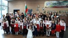Вицето Йотова от САЩ: С Радев сме насреща, за да пребъде българският народ