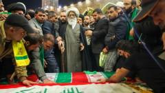 Иран сезира Съвета за сигурност на ООН за убийството на ген. Солеймани