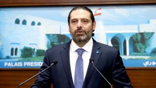 Премиерът на Ливан Саад Харири подаде оставка