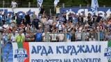 Звездите на Арда призоваха българите да се вслушат в съветите на властите