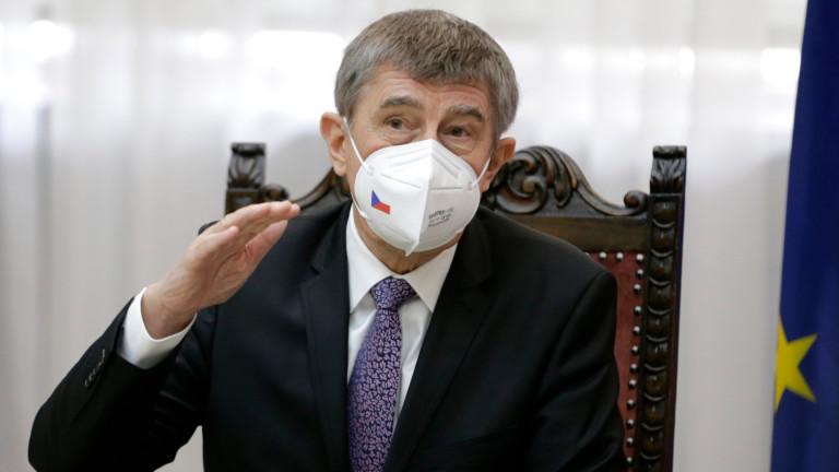 Чешкият премиер Андрей Бабиш призова за затягане на мерките за