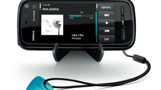 Nokia 5800 XpressMusic идва на цена под 300 евро (галерия и видео)