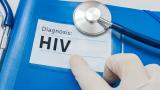 Едва 11 на сто от българите са си правили тест за ХИВ
